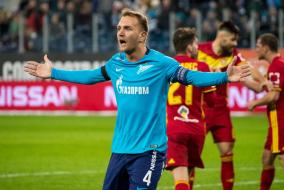 Зенит - Арсенал 0:1, Чемпионат России