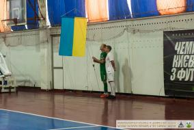 Альтернатива-Сервіт (Київ) - Атлетик (Бровари) | Суперкубок міста Києва 2018