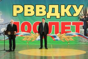 ЖФК «Рязань-ВДВ» получил награды за победу в Чемпионате России по футболу среди женских команд