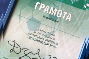 Матчи на стадионе 35 школы часть 2. Sevastopol Cup-2018