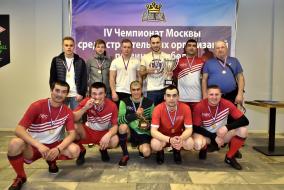 IV Чемпионат Москвы среди строительных организаций по мини-футболу Сезон Весна 2019