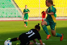11-й тур Чемпионата России: