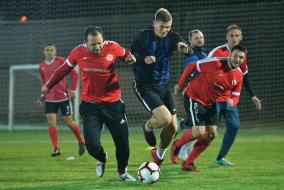 24 тур. Минск Юнайтед — Лебяжий