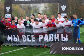 9 тур ЮФЛ. ЦСКА  -