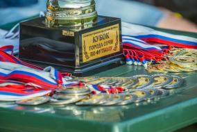 Финал Кубка Сочи среди мужских команд