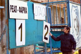 Матч за 3-е место зимнего первенства Одессы 2018/19. Репортаж Анатолия Вакуленко