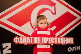 Красно-белое Иваново 2020