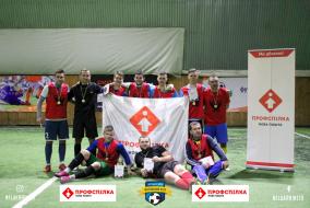 Кубок Профспілки Нової Пошти - Нагородження