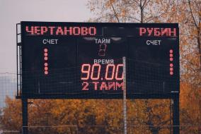 8-й тур ЮФЛ-1.