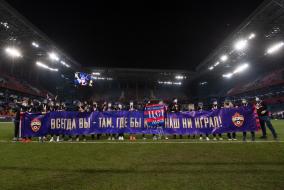 Награждение золотыми медалями Суперлиги: ЖФК ЦСКА