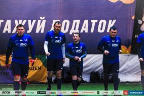 UMG vs ХУНТА | SFCK FAVBET WINTER CHAMPIONSHIP 2020 |