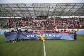 Россия - Португалия. Стыковой матч ЧЕ 2022 среди женщин