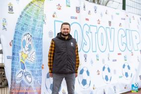Награждение  ROSTOV CUP