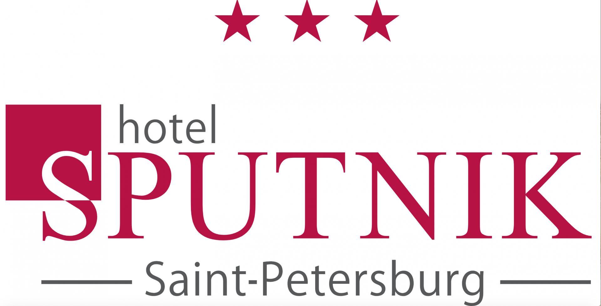 """перейти на сайт гостиницы """"Спутник"""""""