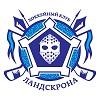 ХК Ландскрона - хоккейная команда фанатов Зенита