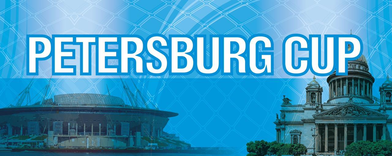 PETERSBURG CUP