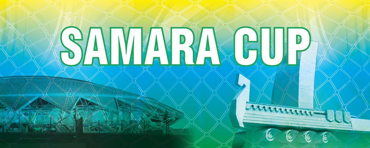 SAMARA CUP