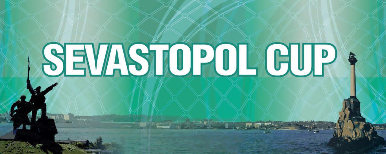 SEVASTOPOL CUP