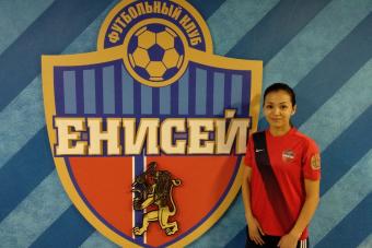 Футболистка сборной Казахстана Аида Гайстенова переходит в