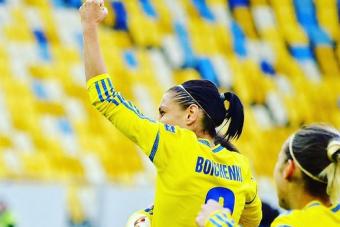 Ольга Бойченко: «Я люблю футбол, и надеюсь, футбол любит меня!»