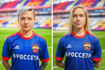 ЦСКА представил двух новых молодых футболисток