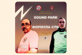 Sound Park – Формула СПб: эта музыка будет вечной?