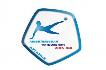 ЛФЛ 8х8 реформация лиги