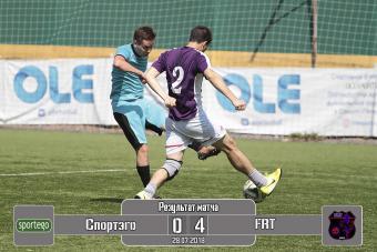 FRT - Спортэго 4:0