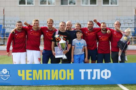 «ГК БАРС» - победитель Высшего Дивизиона ТТЛФ-2018/лето!