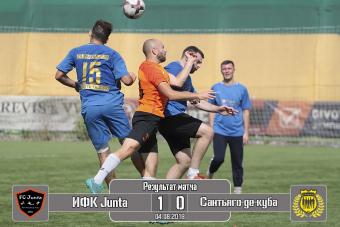 Джунта - Сантьяго-де-Куба 1:0