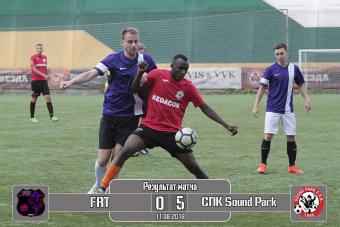 Sound Park - FRT 5:0