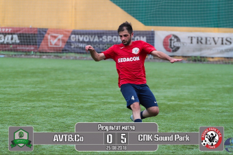 СПК Sound Park - AVT&Co 5:0