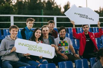 Поддержка сборной Университета