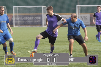 FRT - Сантьяго-де-Куба 1:0