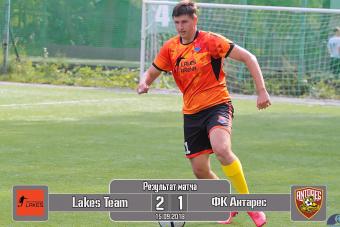 Lakes Team - Антарес 2:1
