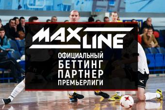 Играй в Премьерлиге 5х5 - и выигрывай с Maxline!