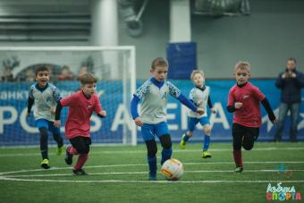 Городской футбольный лагерь