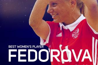 Марина Федорова - лучшая!