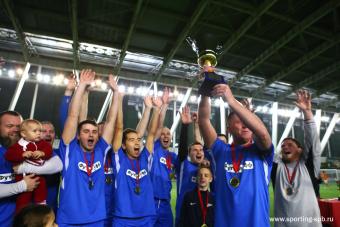 «Мы – чемпионы!»