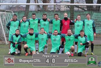 ЗИМА 11х11. AVT&Co -