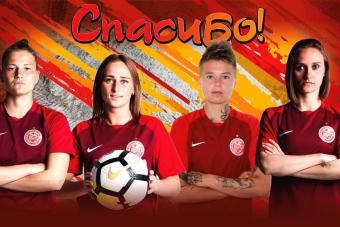 ЖФК «Звезда-2005» покинули четыре футболистки