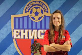 Валерия Алешичева рассказала о своем переходе в новый клуб