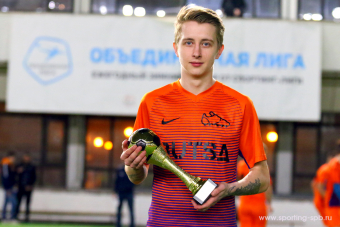 Дмитрий Дробыш – лучший футболист года