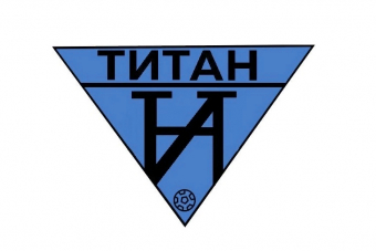 Титан это команда друзей!