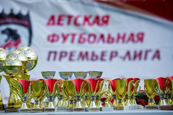Награждение ДФПЛ зима-зал 2018-2019
