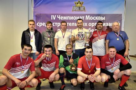 Обзор седьмого тура «IV Чемпионата среди строительных организаций по мини-футболу»