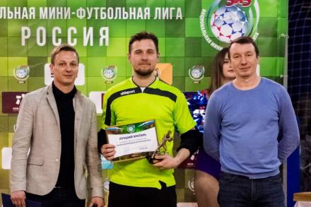 Индивидуальные награды Общероссийского Финала НМФЛ-2019