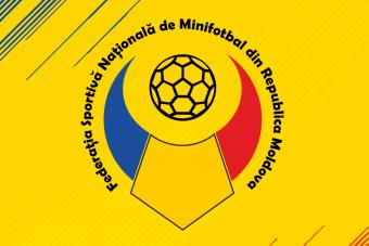 Кубок чемпионов FSNM (лига А) - анонс