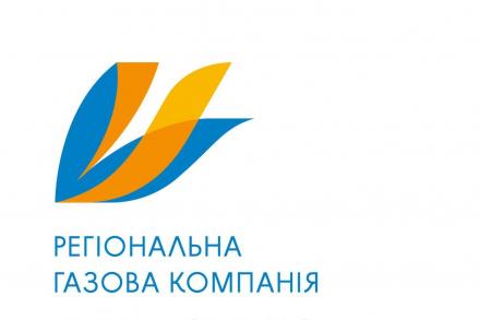 Розклад матчів турніру, серед працівників газових господарств України.