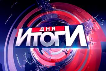 Первые «сухие» победы фаворитов: «Диалога», «Бриза», а также команд из Уфы и Архангельска